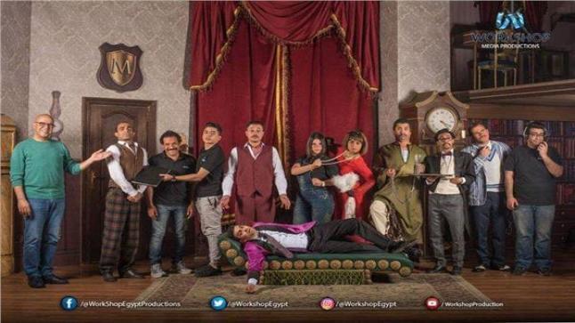 عرض جريما في المعادي للفنان أشرف عبد الباقي في 16 يوليو