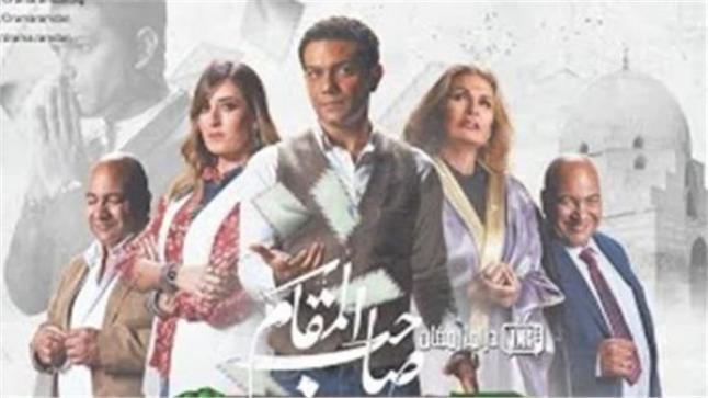 طرح البرومو الخاص بفيلم صاحب المقام للمنتج أحمد السبكي