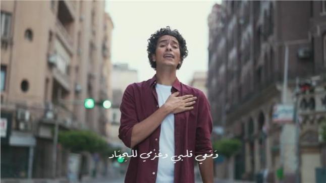 طرح نسخة من نشيد اسلمي يا مصر للفنان محمد محسن